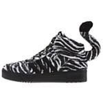 JS Zebra $128
