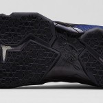 LeBron 11 EXT Denim Sole