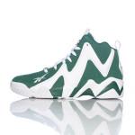 V61034_green_reebok_kamikaze_ii_mid_sneaker_lp1