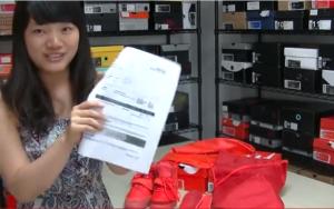 Fake Yeezy 3 with Nike Receipt