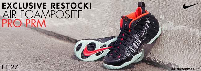 Thanksgiving Yeezy Foamposite Restock