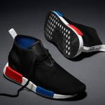 Adidas NMD Chukka S79148