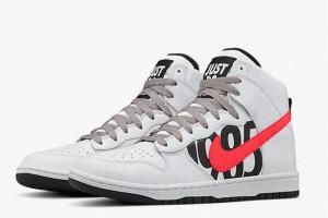 UNDFTD x Nike Dunk Lux 826668-160