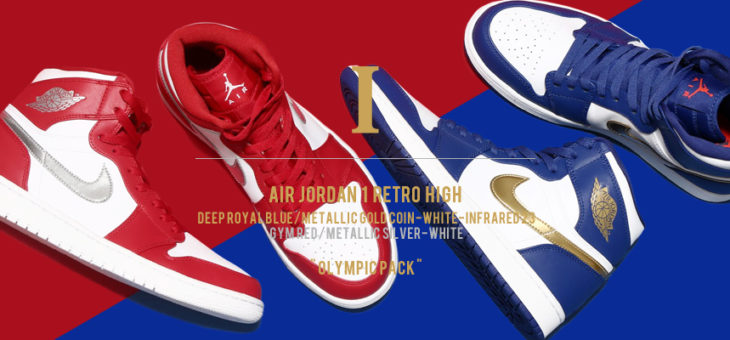 Jordan Retro 1 High Olympic Medal Pack