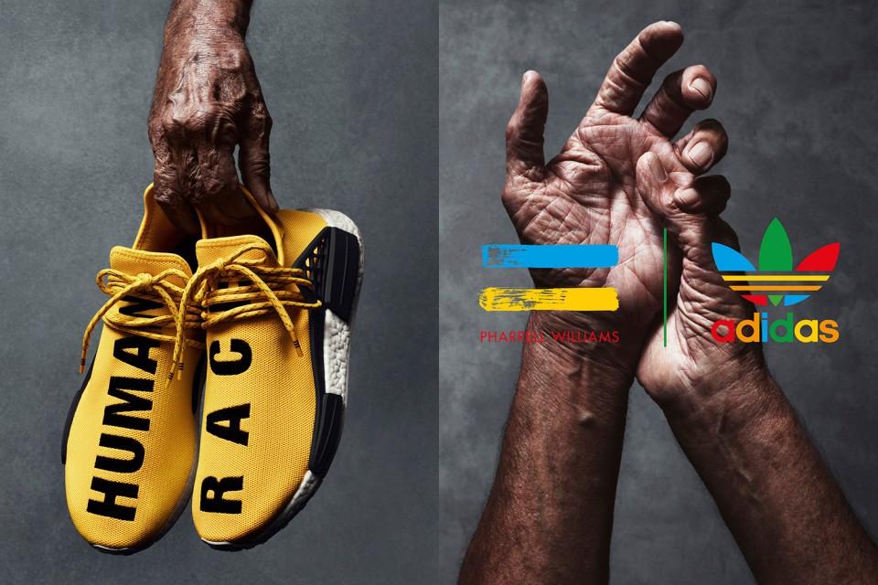 "Pharrell Williams x Adidas NMD ""Human Race"" Online Raffle"