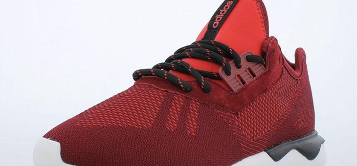LAST FEW SIZES – Adidas Tubular for UNDER $40