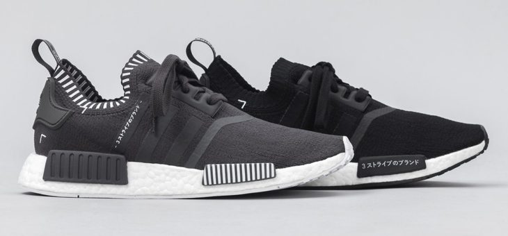 Adidas NMD Japan Pack Restock Info