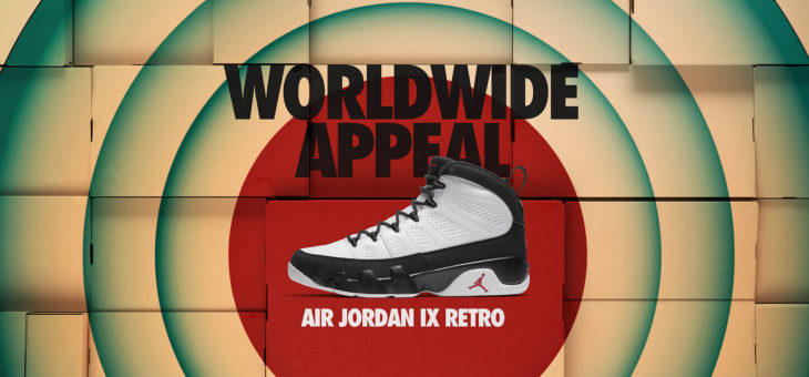Retro 9 Space Jam drops in 15 minutes with US Shipping! Links