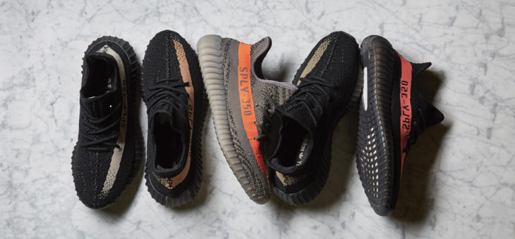 Win All 5 Yeezy 350 V2 Colorways