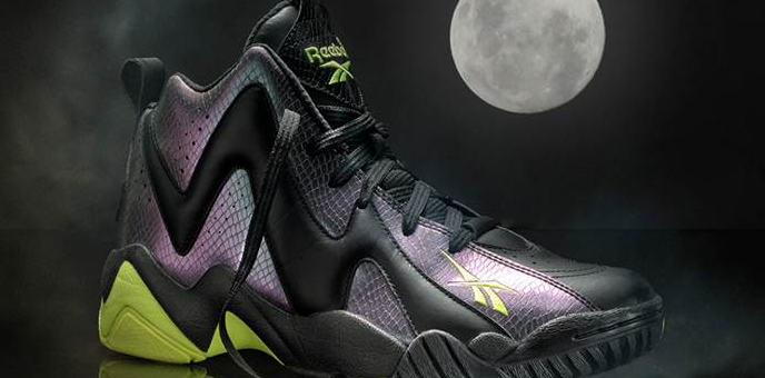 Reebok Kamikaze II Year Of The Snake is on sale for $44