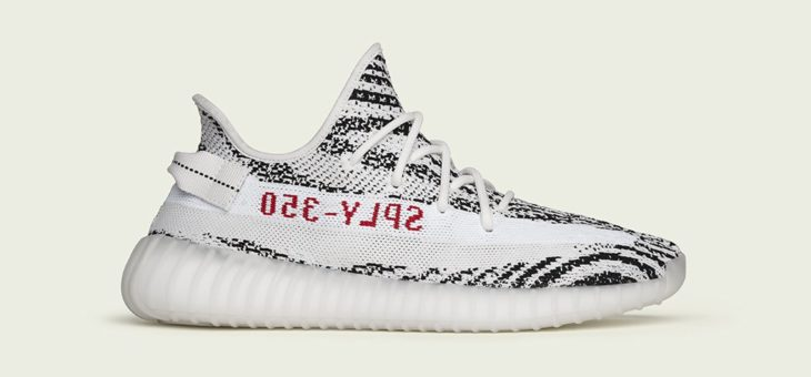 adidas Yeezy 350 V2 Zebra Restock Will Flood the Market