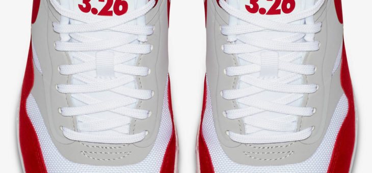"""Air Max 1 Ultra 2.0 """"Air Max Day"""" Release Links"""