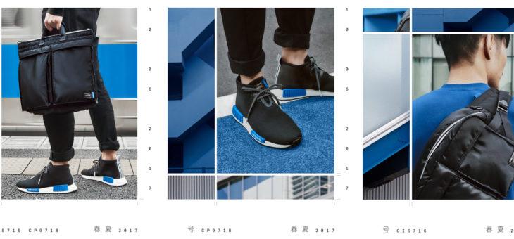 PORTER Japan x adidas NMD_C1 Release Links