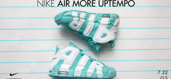 Nike Air More Uptempo Island Green Releases In Thirty Minutes