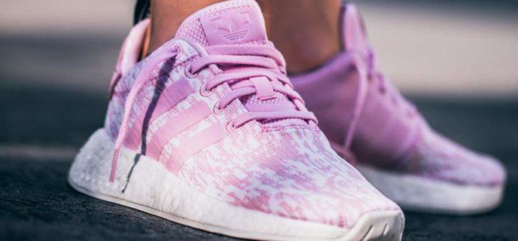 Womens adidas NMD_R2 Glitch Release LInks