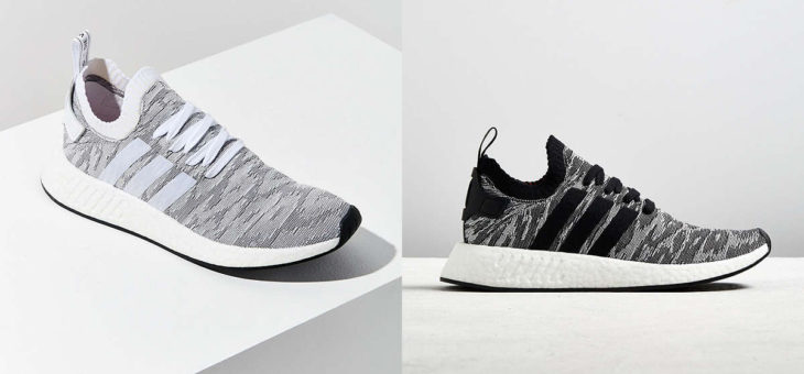 0a0458a1d adidas NMD R2 PrimeKnit on sale for  100 (retail  170)