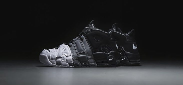 """Nike Air More Uptempo """"Tri-Color"""" Release Links"""