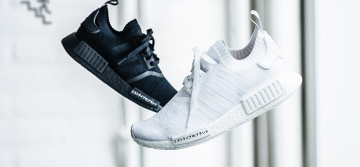 Adidas NMD R1 Japan Pack Triple Black and Triple White Release Links