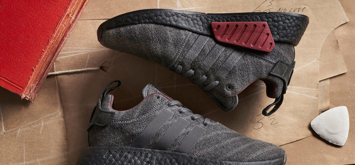 size? x Henry Poole x adidas NMD_R2 Release Info