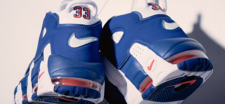 Nike Air Max More Uptempo September 23rd Release Links