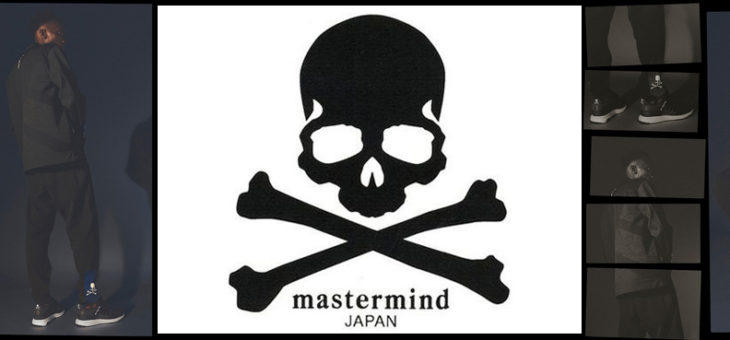 Mastermind x adidas Release Links