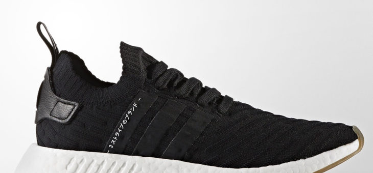 adidas NMD R2 Primeknit Japan available early