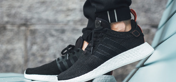 """Get the adidas NMD """"Future Harvest"""" for only $74.99"""