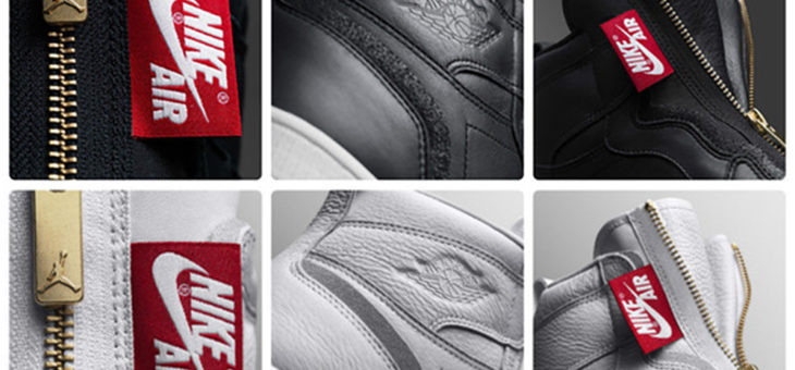 Air Jordan 1 High Zip Release