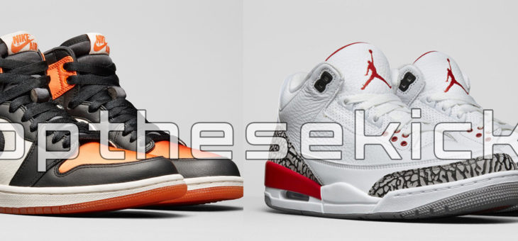 May 5th Jordan Release Links
