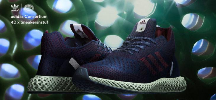 Sneakersnstuff x adidas Consortium 4D Raffle (B96533)