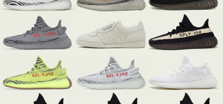 Win a FREE pair of Yeezys