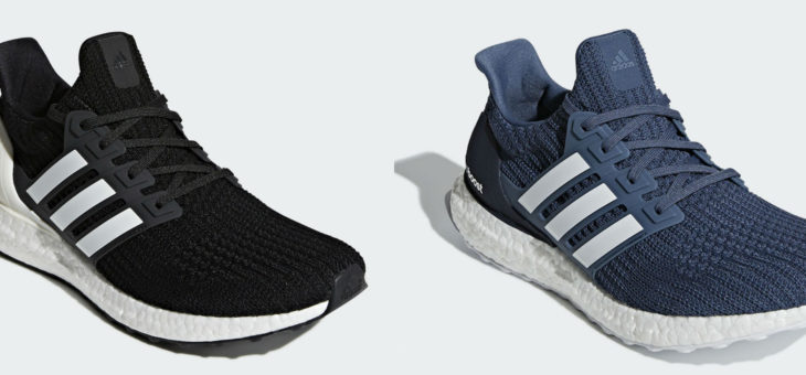 "Adidas Ultra Boost ""Show Your Stripes"" Available Early"