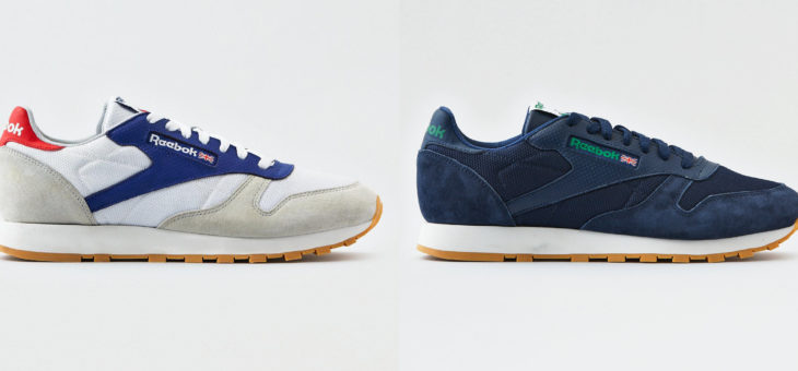 Last few pairs of the American Eagle x Reebok Classic are on sale for $23.69