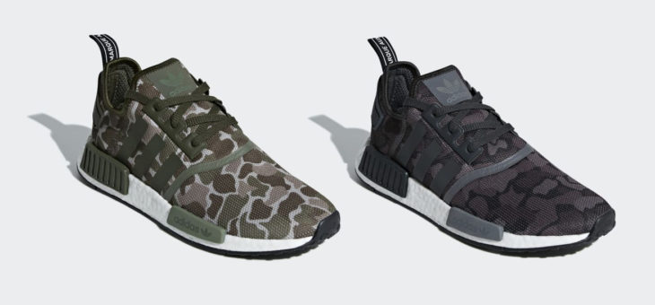 Adidas NMD R1 Duck Camo Pack Release