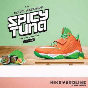 CJ2 Calvin Johnson Spicy Tuna