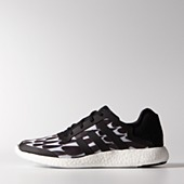 Adidas Pure Boost Battle Pack