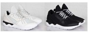 Adidas-Consortium-Tubular-Sneakerworld-770x295