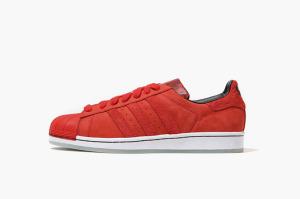 Adidas Chinese New Year Pack