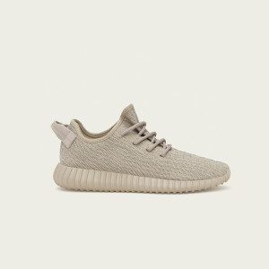 Yeezy Boost 350 Oxford Tan Stone Early Links