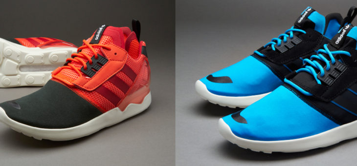 Adidas ZX 8000 Boost – Only $37 (Retail is $140)