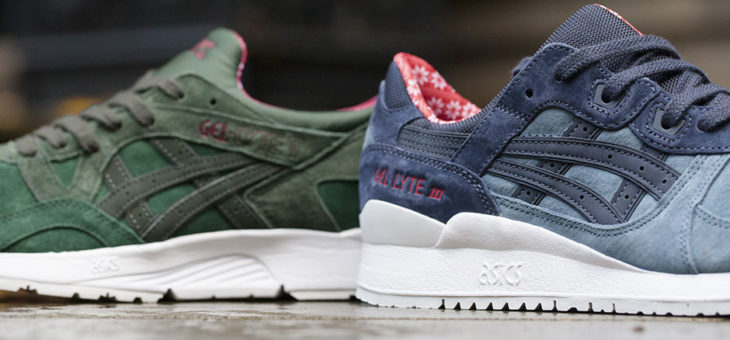 60% Off 2016 Asics Christmas Pack