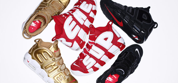 Supreme x Nike SUptempo Release Q&A