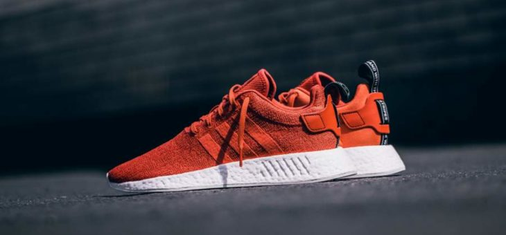 Save 15% off New Releases including NMD, UltraBoost and Jordans