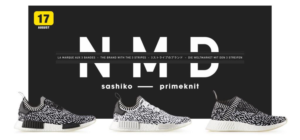 adidas NMD CS 2