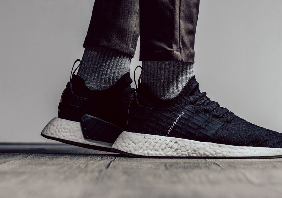 e6128ec603fea adidas NMD R2 Japan Pack Release Links - Cop These Kicks