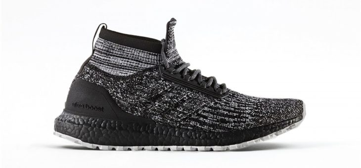 38a53fc95 Ultra Boost Archives - Page 5 of 7 - Cop These Kicks