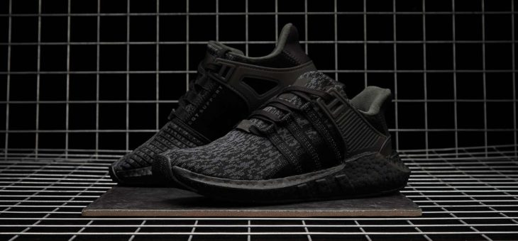 "Adidas 2017 ""Black Friday"" Release"