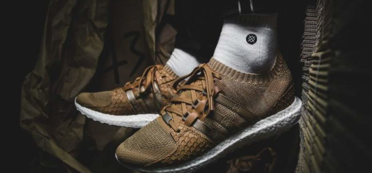 """Get the adidas x Pusha T """"Bodega Babies"""" for only $135 w/No Tax"""