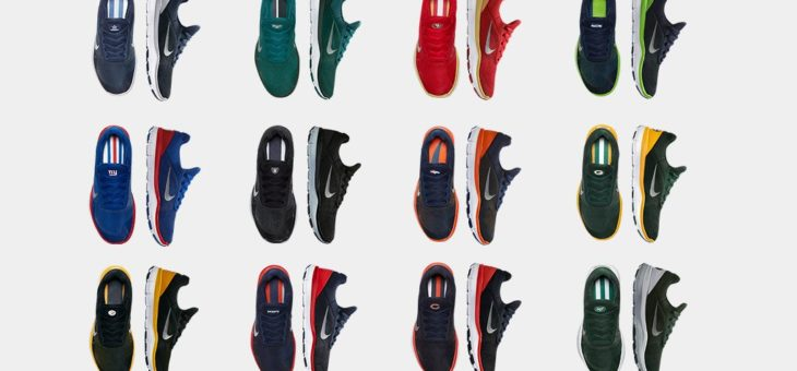 Nike NFL v7 Week Zero on sale for just $39.99!!!