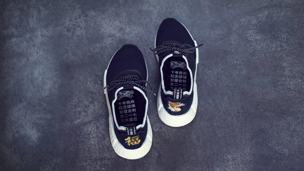 ca6754386 Adidas Consortium x Invincible x Neighborhood NMD R1 - Cop These Kicks